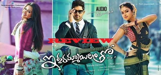 iddarammayilatho-music-review-389983211-618x290